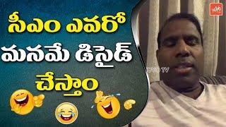 Praja Shanti Party Chief KA Paul Reaction On AP Elections 2019 Exit Polls   YS Jagan   YOYO TV