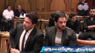 أشرف مصيلحي وياسر فرج داخل عزاء والدة إيهاب توفيق