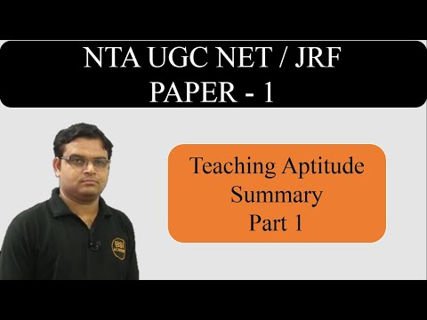 CBSE UGC NET July 2016 Answer Key and Exam Review