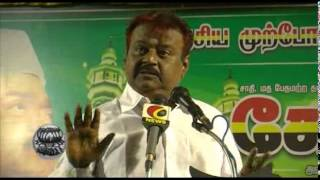 DMDK Leader Vijaykanth Speech in Dinamalar Video Dated Oct 6th 2014