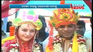 Wedding: Desi Babu English Mam- An Unusual Love Story