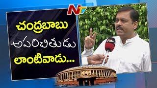 CM Chandrababu Should Answer To My Questions : BJP Leader GVL Narasimha Rao | NTV