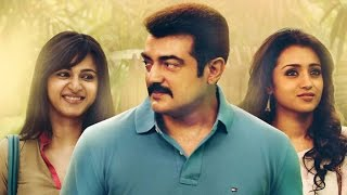 Yennai Arindhaal is based on a character's journey - Gautham Menon