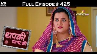 Thapki Pyar Ki - 6th September 2016 - थपकी प्यार की - Full Episode HD