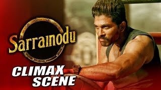 Allu Arjun's Sarrainodu Last Fight Scene | Hindi Dubbed | Sarrainodu Climax Scene