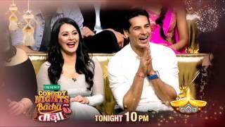 Comedy Nights Bachao Tazza: Tonight 10PM