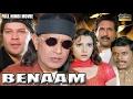 Action Hindi Movie | Benaam | Mithun Chakraborty | Aditya | Payal Malhotra | Full HD Movie |