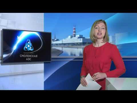 Десна-ТВ: Новости САЭС от 17.04.2018