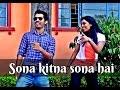 Sona kitna sona hai (GOVINDA dance) | Govinda HIT songs dance By Rohit Sangwan