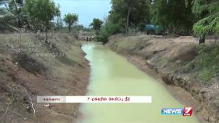 Sivagangai farmer shows the way for rain water harvesting | Tamil Nadu | News7 Tamil |