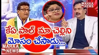 Prudvi Raj Says Hero Sivaji  Doesn't Know The Politics  | #Prime Time Mahaa