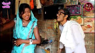 || Comedy Video || रजऊ ना अईले होली में | देखने के बाद मजा ना आए तो कहना ||  Khesari 2, Neha ji