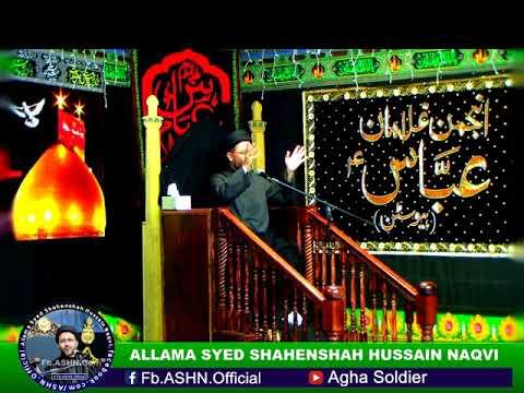 ALIM-E-ISLAM KA PHELA ADEEB R KHATEEB KON BY ALLAM SYED SHAHENSHAH HUSSAIN NAQVI