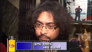 Download Rupam Islam on Naxal  | Bengali Movie 2015 3Gp Mp4