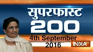 Superfast 200 | 4th September, 2016 ( Part 3) - India TV