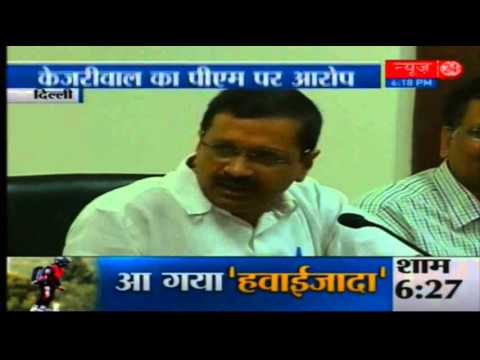 How Arvind Kejriwal used PM Modi's 'degree row' to his advantage