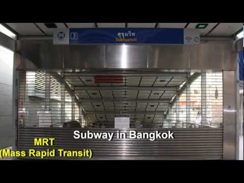 MRT  (Mass Rapid Transit) Subway in Bangkok  【Syncopated Clock】 バンコクの地下鉄
