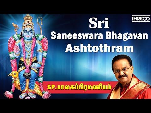 Sri Saneeswara Bhagavan Ashtothram By S.p.balasubrahmanyam video