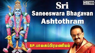 Sri Saneeswara Bhagavan Ashtothram by S.P.Balasubrahmanyam