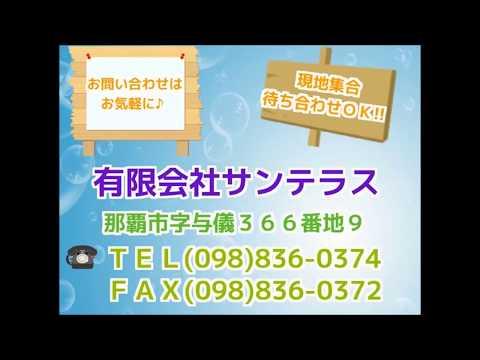 那覇市与儀 2LDK 5.4万円 アパート