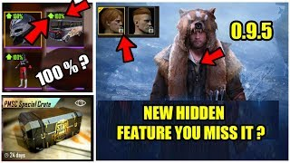 Season 4 New Hidden feature You miss it ? PUBG Mobile 0.9.5 update !