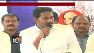కేంద్రంతో చంద్రబాబు లోపాయికారి ఒప్పందం : Jagan Comments on Chandrababu | #Parliament Meetings