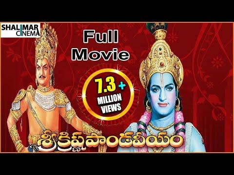 Sri Krishna Pandaveeyam Mp3 Songs Free Download