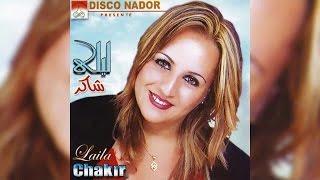 Laila Chakir - Yemach Thurar
