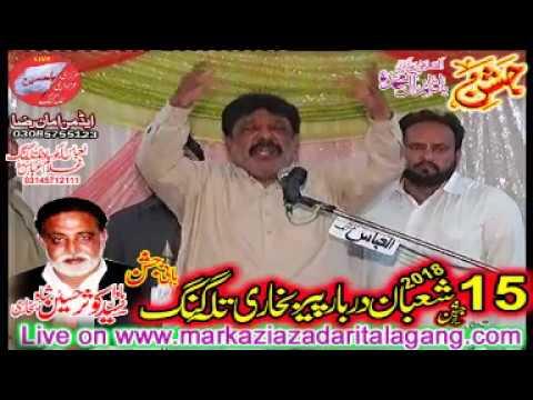 zakir naveed aashiq b a 15 shoban 2018 peer bukhari talagang