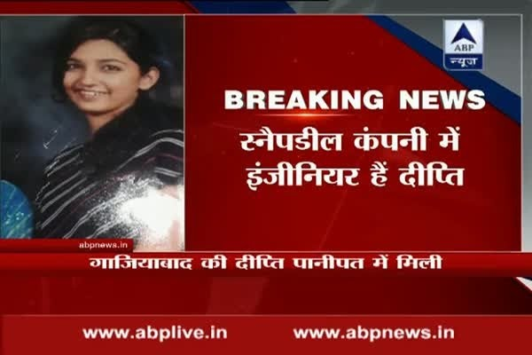 Police finds Snapdeal employee Dipti Sarna missing from Ghaziabad in Panipat