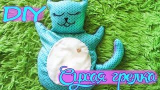 Шьем игрушку-грелку кот. DIY