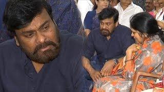 Chiranjeevi and allu aravind  consoles  Kodi Rama Krishna Family | Silverscreen