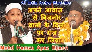 Mohd Hamza Ayaz Bijnori,Gajrola Paymar,All India Natiya Mushaira,On 11.04.2019.