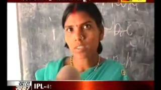 Teacher's in Bihar