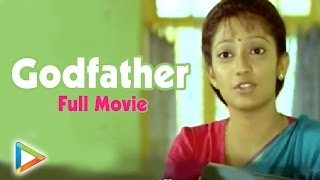 Godfather - Full Movie - Malayalam