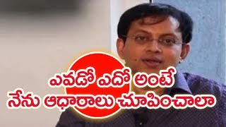 I Am Not Answerable To Anyone: Babu Gogineni