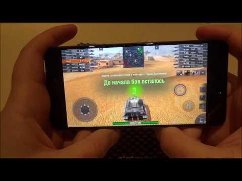 Xiaomi Mi5s. Тест производительности на примере игры World of Tanks Blitz