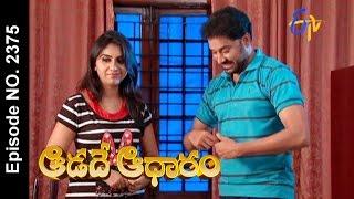 Aadade Aadharam |25th February 2017 | Full Episode No 2375| ETV Telugu