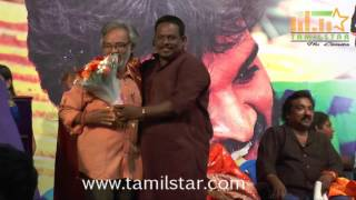 Namma Kadha Movie Audio Launch