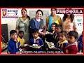 #DeshVideshTv# Bal Diwas#Celebration# Sudha Bhardwaj Sr.VP HPMC Panchkula# News thumbnail