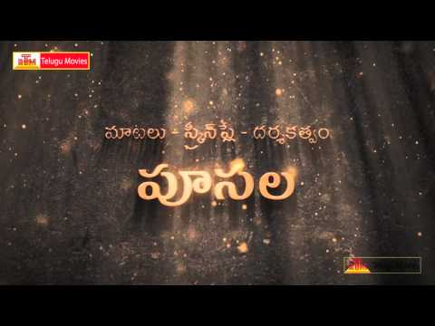 Dollar Ki Maro Vaipu Trailer - Yashwant Mithra Naazar Sivaji...