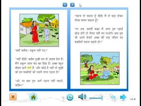 essay importance of education in hindi
