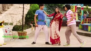 Download Akkas Kudus | Bappy | Mahi | Dobir Shaheber Songshar Movie Song 2014 3Gp Mp4