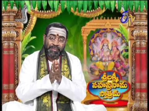 SriLakshmi Sahasranama Stotram - శ్రీలక్ష్మీ సహస్త్రనామ స్తోత్రమ్- 24th September 2014 Episode No145