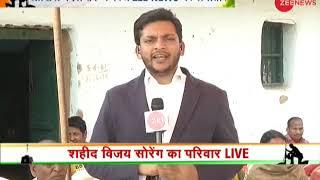 Pulwama terror attack: Family of martyred jawan Vijay Sorang speaks to Zee News