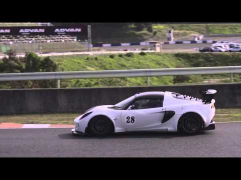 Lotus Exige run at OKAYMA International Circuit