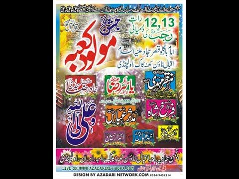 Live Jashan 12/13 Rajab 2019 Khanna Rawalpindi
