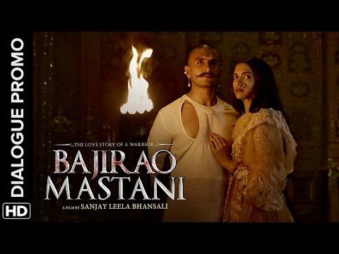 Peshwa Bajirao's Mohabbat | Bajirao Mastani | Dialogue Promo