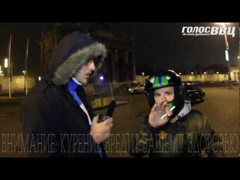 """""""Голос ВВЦ"""" 4 эпизод"""