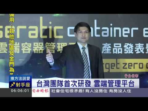 Tesseratic Container Engine SETN 1024 NEWS Report.